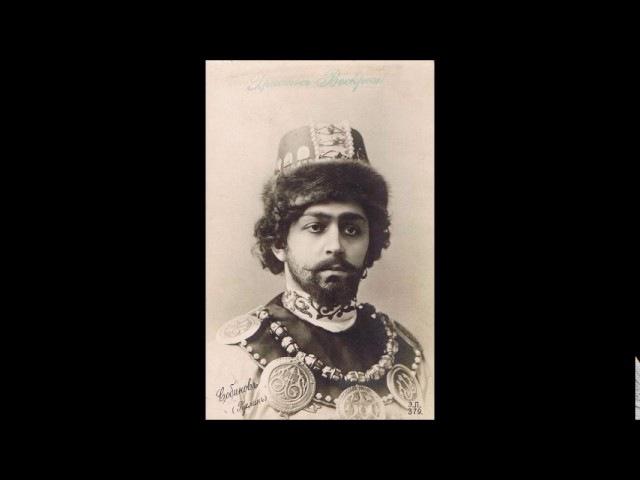Выдающийся русский тенор 20 го века Леонид Собинов