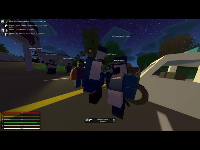 Теспи бомбит на своем лайф рп сервере во время съемок видео