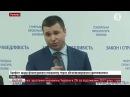 Брифiнг керiвника ДКІБ СБУ Олександра Климчука