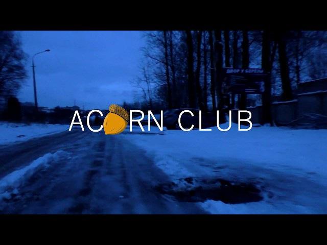 1 Acorn Club - Витебск