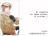 APH -зимаWinter (russian ver) Kasane Ted