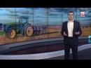 Тракторы и комбайны Импортозамещение