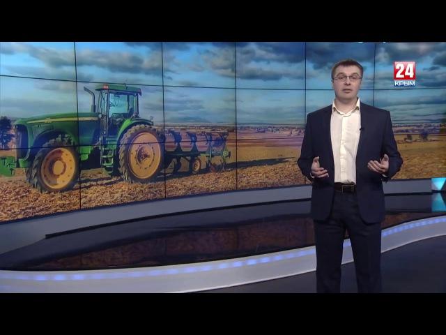 Тракторы и комбайны. Импортозамещение