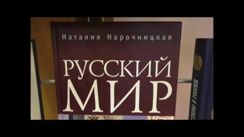 Русский Клуб 24 02 18 фрагмент. КНИГИ. 7 мин