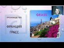 Презентация компании Prouve Надежда Белкина