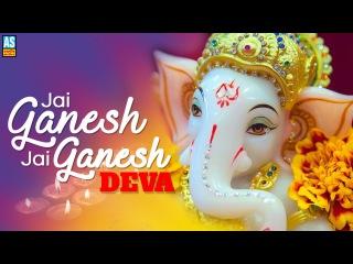 Jai Ganesh Jai Ganesh Deva || Lord Ganesh Aarti [Full Song] || OM GAN GANPATAYE NAMO NAMAH