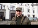 Опальный экс глава парламента ЛНР Алексей Карякин вернулся в Республику