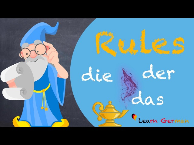 Learn German | German Grammar | Rules for articles | Hints on how to guess the german articles | A1