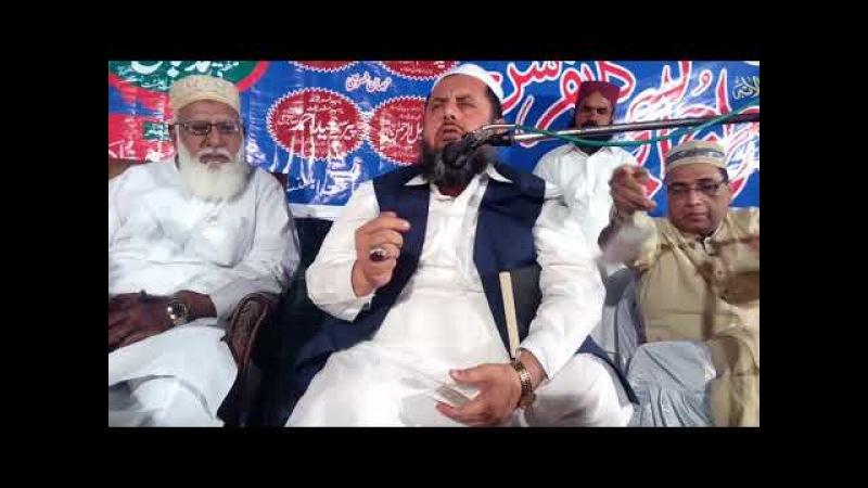 Shab Miraj Ul Nabi 2017