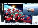 Почему мультяшные ракеты Путина никогда не полетят