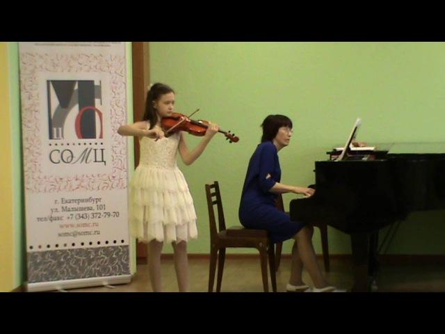 Межрегиональный конкурс Концертино I тур 14 05 2016 Суворова Анна, 13 лет.