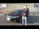 Обзор Honda Accord VIII Type S с пробегом На что смотреть при покупке видео с YouTube канала Асафьев Стас