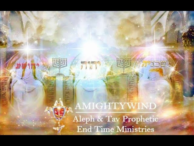 Книга пророка Иеремии 14 SYNO