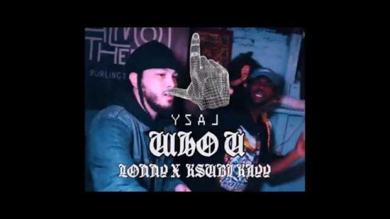 Lonny X - Who U (Ft. K$UBI KAYY)