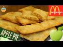 ЯБЛОЧНЫЙ ПИРОЖОК, как в Макдональдс. Apple pie McDonalds.