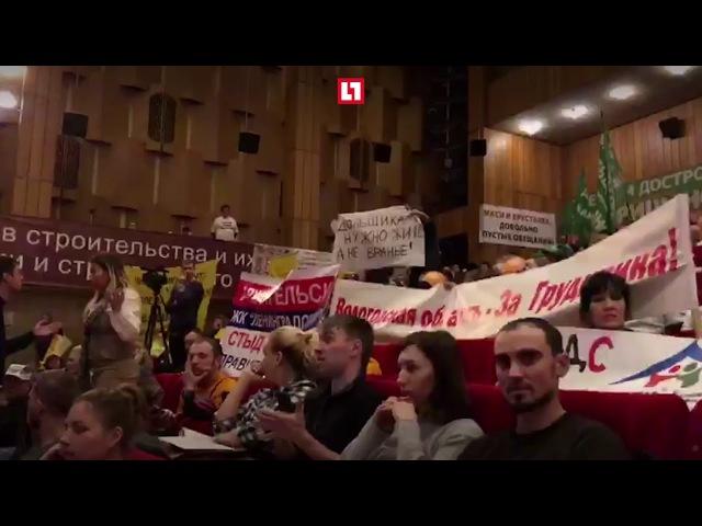 Провокаторы на встрече дольщиков с Павлом Грудининым