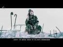 ISIS MC VAL © официальный клип
