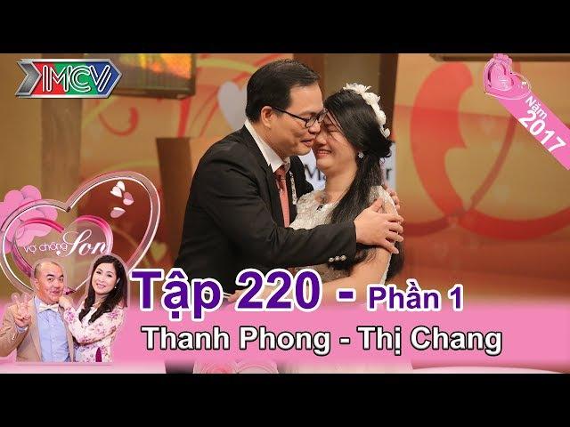 'EM GÁI MƯA' phiên bản đời thực đầy ướt át | Thanh Phong - Thị Chang | VCS 220 😭