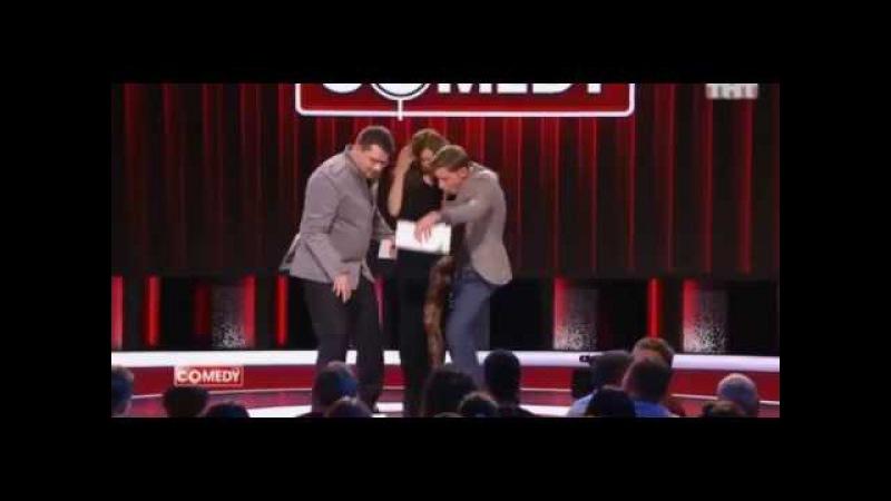 Comedy Club Павел Воля и Гарик Харламов потеряли дар речи