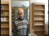 А.Мартынов - урок стихосложения. Калининград 2018 13