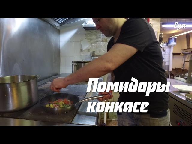 Льежский салат. Рецепт от шефа бельгийского ресторана в Москве
