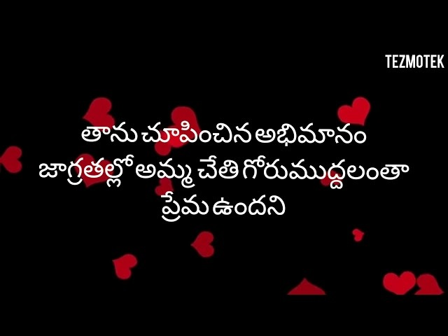 Sad Love failure dialogue Rarandoy veduka chuddam movie