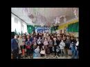 Поездка в Нарышкинскую школу интернат