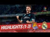 Обзор матча | Ла Лига (4-й тур) | Реал Сосьедад - Реал Мадрид (1-3) | 17.09.2017
