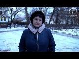 Видеоблог Тамары Коуровой: о предновогодней Туле