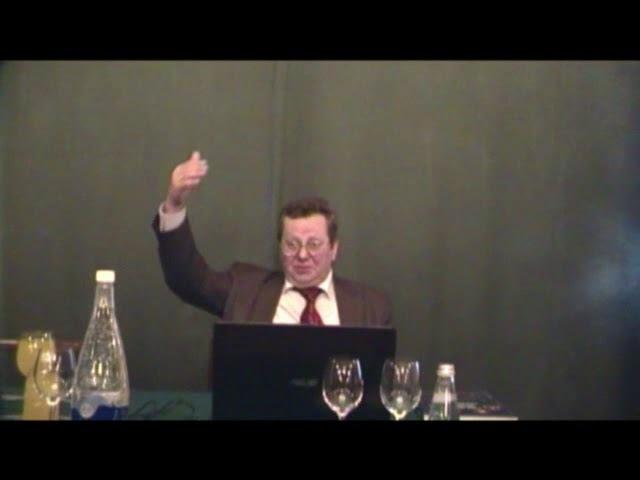 Банников Михаил О Гознаке и о браке