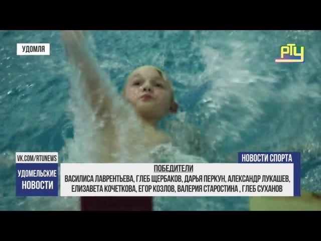 Первенство ДЮСШ и спортивного клуба «Орион» по плаванию