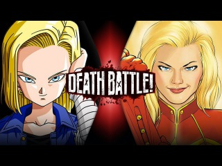 Android 18 VS Captain Marvel (Dragon Ball VS Marvel Comics) | DEATH BATTLE!