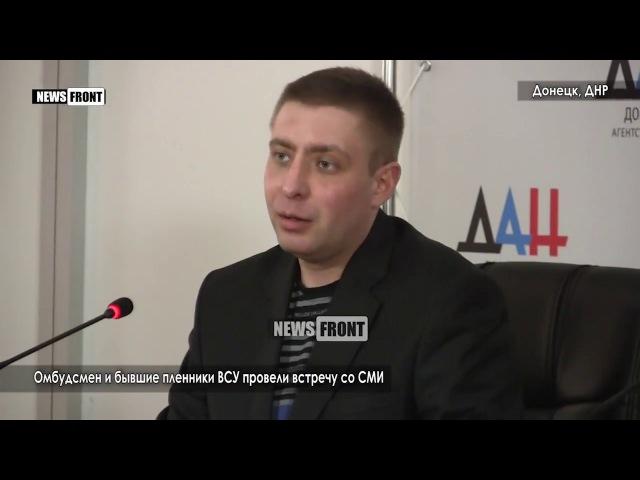 Освобождённые Евгений Волков и Андрей Дементьев рассказали подробности своего заключения