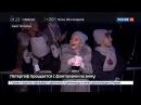 Новости на «Россия 24» • В Петергофе феерично попрощались с фонтанами