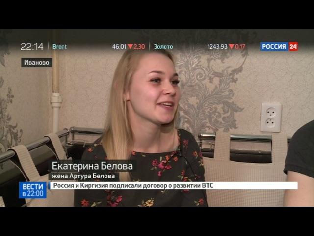 Новости на Россия 24 Мать бросившая сына пытается отсудить у него квартиру