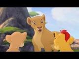 La Garde du Roi Lion - Le chemin de l'Udugu - 1