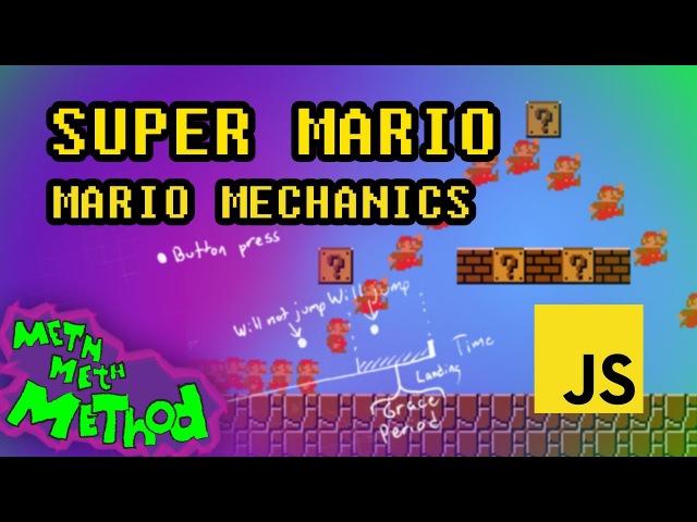 Code Super Mario in JS (Ep 8) - Mario Mechanics