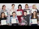 Отзывы учеников о курсе макияжа Ульяны Старобинской и вручение сертификатов 09.01.17