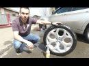 Liqui Moly Очистка дисков от колодочной пыли