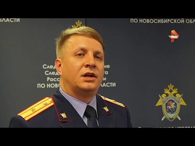 Житель Новосибирска, обвиняемый в жестоком убийстве 19 женщин арестован-15-11-2017 щи