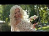 Ilona & Stas | Teaser