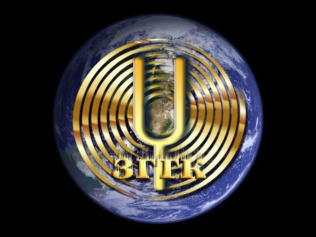 449.Тайное Имя Бога... Магия слова... Сила Буквицы... Звук сотворения вселенной...