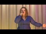 Лада Санина - песня Патрисии Каас