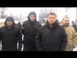 Семенченко - Порошенко в тюрьму на пожизненное с полной конфискацией