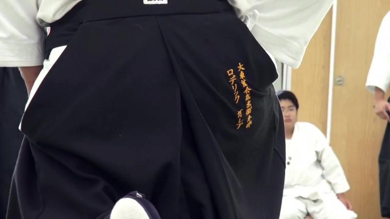Ju Jutsu.Дайто Рю Айки Дзю Дзюцу.