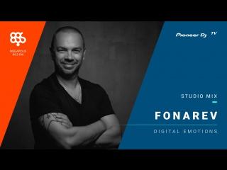 Fonarev megapolis 89.5 fm /psy - progressive/ @ Pioneer DJ TV | Moscow