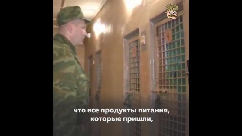 Наказан за нарушение воинской дисциплины -спрятал шоколадку в тумбочку