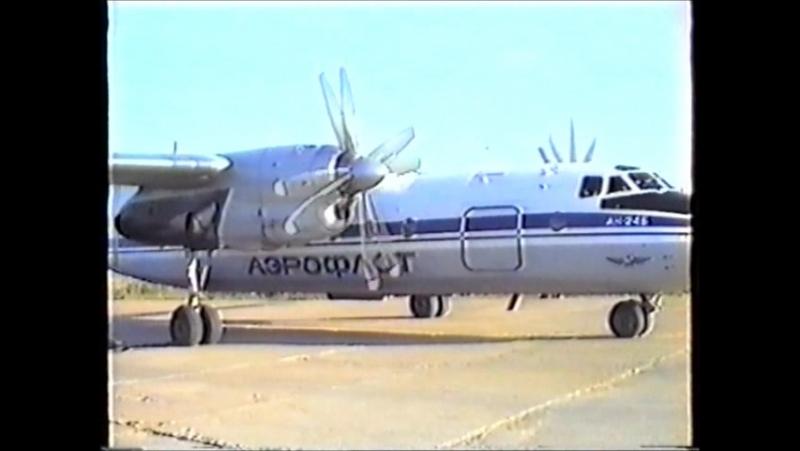 Аэропорт Степногорска, лето 1991 г.