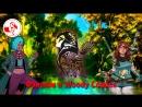 Woody про эльфячьи уши и другие гномские атрибуты