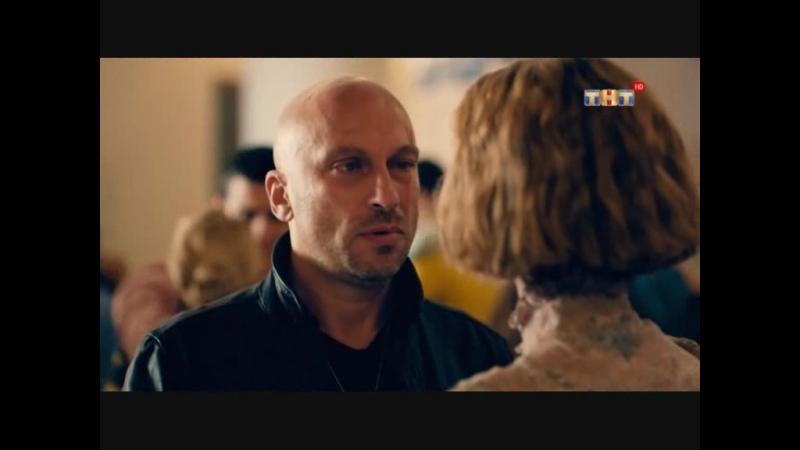 Физрук 4 сезон 11 серия (концовка)